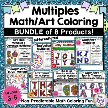 Math Art Coloring Multiples  BUNDLE of 8 Products! (Nearly 50% Off!)
