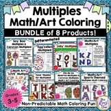 Math Art Coloring Multiples  BUNDLE of 8 Products! (Nearly