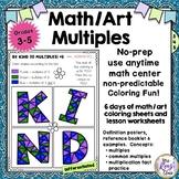 Math Art - Math Coloring that Reinforces Multiplication an
