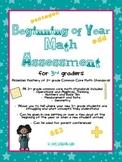 Beginning of Year Math Assessment - 3rd Grade