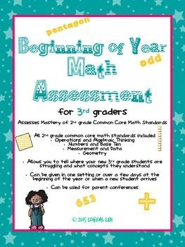 Math Assessment Beginning of Year-3rd Grade