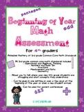 Beginning of Year Math Assessment - 4th Grade