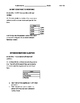 Math Assessment NBT Standards