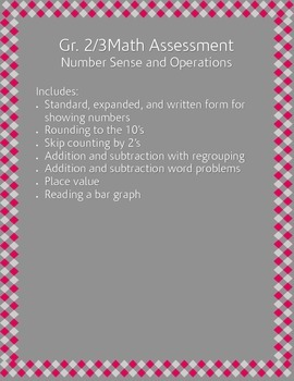 Grades 2/3 Math Assessment: Number Sense and Operations