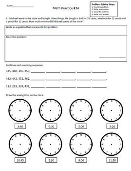 2nd Grade Math Assessment Homework Practice Worksheets: Common Core -[Pack3]