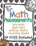 Math Assessments - 2nd Grade - All Common Core Standards