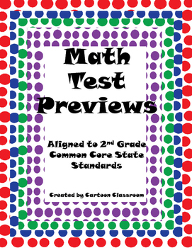 Math Assessments Entire Year Bundle