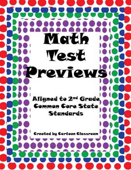 Math Assessments Entire Year Bundle / Common Core