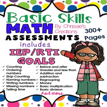 Math Assessments: Math assessments and activities Bundle