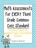 Math Assessments for EVERY Third Grade Common Core Standard CCSS