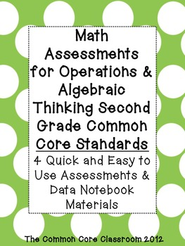 Math Assessments for Operations & Algebraic Thinking Standards - 2nd grade- CCSS