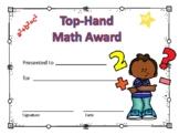 Math Award Certificate Boy #3