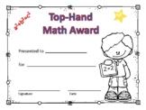 Math Award Certificate Boy #4