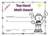 Math Award Certificate Boy #5