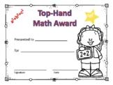 Math Award Certificate Girl #1
