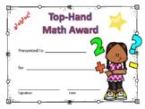 Math Award Certificate Girl #4