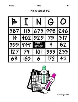 Math BINGO- Subtraction