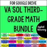 Math BUNDLE for Virginia VA SOL for Google Classroom DIGITAL