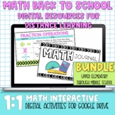 Math Back to School Digital Activities for Distance Learning