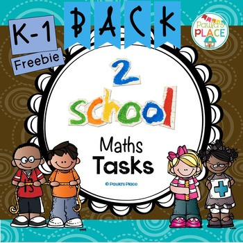 Math - Back to School Freebie