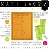 Math Bags for Kindergarten Set 1 (12 Common Core Aligned Math Centers)