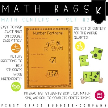 Math Bags for Kindergarten Set 2 (12 Common Core Aligned M