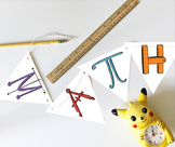 Math Banner/ Garland with Clipart Letters Included!