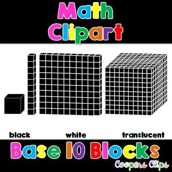 Math: Base 10 Blocks Clipart