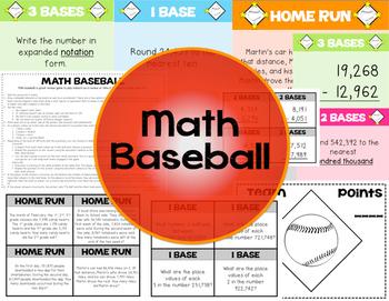 Math Baseball - Differentiated