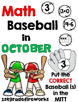 Math Baseball for OCTOBER! Who doesn't LOVE October BASEBALL?