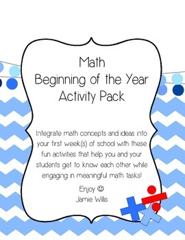 Math Beginning of the Year Activity Pack