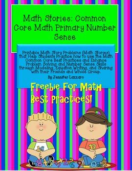 Math Best Practices FREEBIE