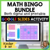 Math Bingo Bundle - Kindergarten and 1st Grade - DIGITAL and PRINTABLE