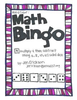 Math Bingo:  Multiply and Subtract