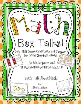 Math BoxTalks! Common Core Fun for our Youngest Learners!