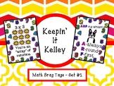 Math Brag Tags- Set 1