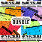 Math Brain Puzzles BUNDLE: 1st & 2nd Grade Enrichment