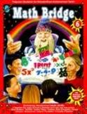 Math Bridge Grade 5