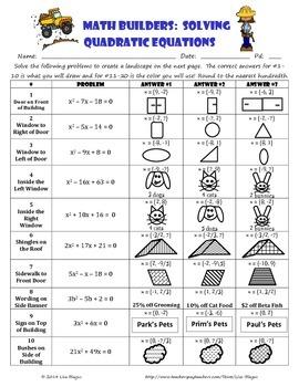 Math Builders:  Factoring Quadratic Equations Practice