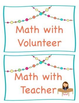 Math Bulletin Board Headers