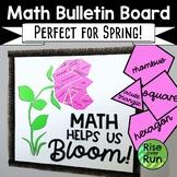 Math Bulletin Board or Door for Spring