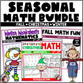 Addition and Subtraction Seasonal Worksheets Bundle