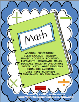 Back to School review Math Bundle! Grades 4-6 No Prep! Common Core!