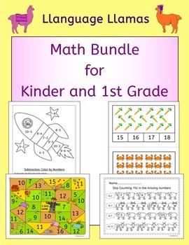 Math Bundle - Kinder and First Grade - discount price