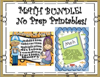 Math Bundle! Back to School review No Prep Printables!  Gardes 4 - 6