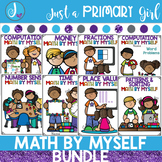 Math By Myself - The Bundle Distance Learning