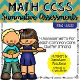 THIRD GRADE Math Summative Assessments - Fractions