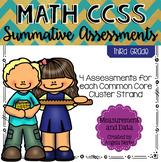THIRD GRADE Math Summative Assessments - Measurement & Data