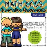 THIRD GRADE Math Summative Assessments - Operations & Alge
