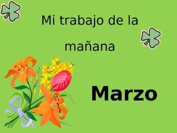 Math Calendar March